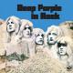Deep Purple - In Rock (Coloured Vinyl)