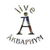 Аквариум - Аквариум Live! 10Lp Box Гаккель,Оракул)