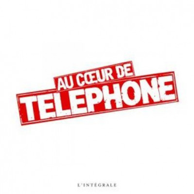 Telephone - Au Coeur De Telephone L'Integrale (14Lp) винил